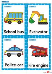 영어 단어 카드 탈것(A형) - 이층버스, 굴삭기, 경찰차, 소방차