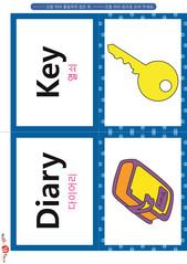 영어 단어 카드 생활용품(B형) - 열쇠, 다이어리