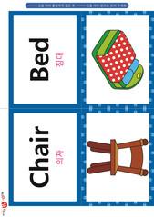 영어 단어 카드 생활용품(B형) - 침대, 의자