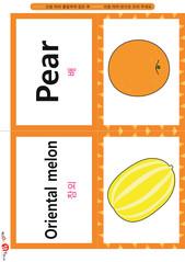 영어 단어 카드 과일 채소(B형) - 배, 참외