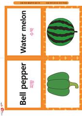 영어 단어 카드_과일_채소(B형) - 수박, 피망
