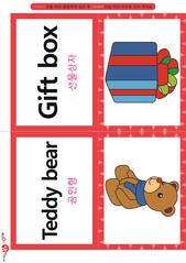 영어 단어 카드 크리스마스(B형) - 선물 상자, 곰인형