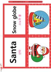 영어 단어 카드 크리스마스(B형) - 스노우 볼, 산타