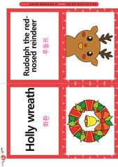 영어 단어 카드 크리스마스(B형) - 루돌프, 화환