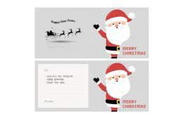 크리스마스 미니카드 (인사하는 산타)