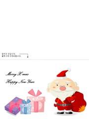 크리스마스카드 (산타클로스와 선물)