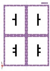 엄마표 낱말카드(자음모음) 만들기 - 홀소리(세로형)