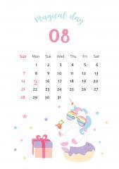 유니콘 캘린더 8월 (생일파티를 하는 유니콘)