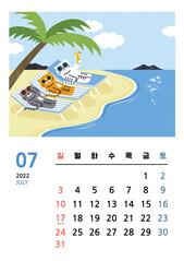 2022 검은 호랑이의 해 - 7월 달력