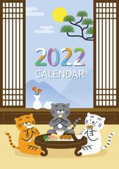 2022 검은 호랑이의 해 - 임인년 달력
